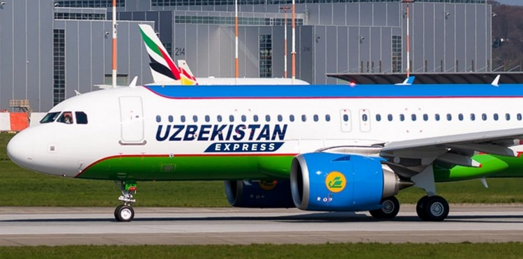 Uzbekistan Express самолет авиакомпании